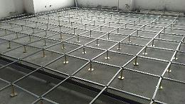 防静电活动地板厂家详说高支架静电地板安装方法