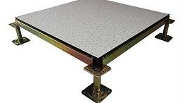 什么是PVC防静电地板,价格多少钱?