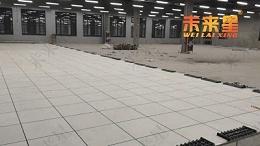 HPL国标防静电地板有边与无边的区别,建议收藏!