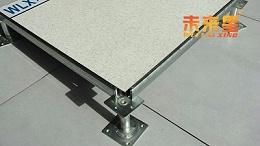 直铺防静电地板与架空活动防静电地板有何区别?