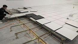 西安防静电地板的施工步骤,看完的人都明白了!