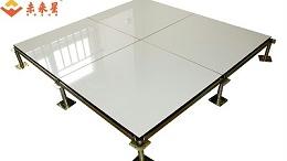 西安市场上陶瓷静电地板和PVC防静电地板哪种贵?