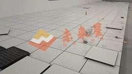 未来星全钢防静电地板,好品质 看得见