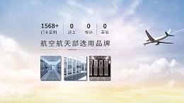 未来星专注机房防静电地板研发十年服务京城一万余家