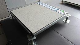 周至新区小学项目-全钢PVC架空活动地板