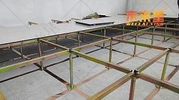 关于机房防静电地板的等电位做法的相关知识
