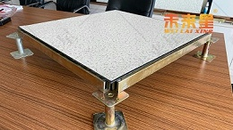 防静电地板有哪些优势呢?