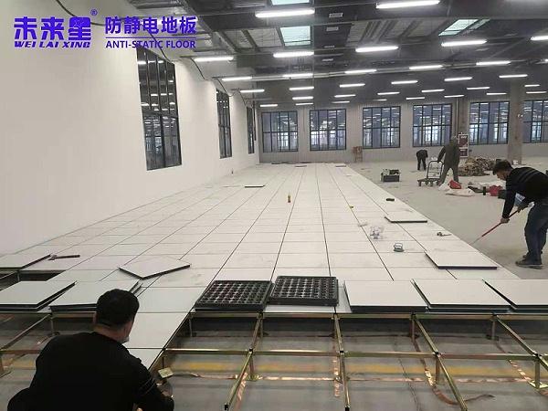 机房防静电地板装修
