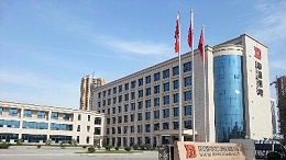 西安西电电力系统有限公司采购未来星国标陶瓷防静电地板