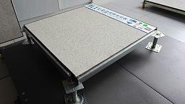全钢防静电地板是否一定要安装铜带?
