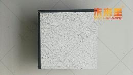 西安未来星全钢PVC架空地板30厚与35厚的差别