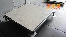 陶瓷防静电地板的维护方法,不看会后悔!