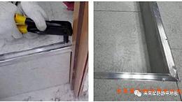 防静电地板安装教程(下)