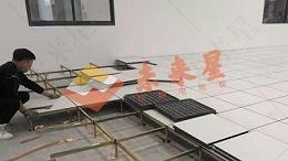 为什么配电室一定要装全钢防静电地板,听听专家怎么说