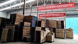 西安防静电地板厂家对于防静电地板种类的详细介绍