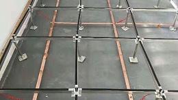 厂家教你如何快速消除计算机房防静电地板表面静电