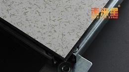房间不规则全钢防静电地板该如何铺设?