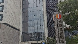 北京银行保险产业园装修-500x500全钢OA智能网络地板安装