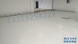 西安医院永久性PVC防静电地板,耐磨使用寿命长久