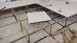 机房安装防静电地板有什么好处,为什么都在使用