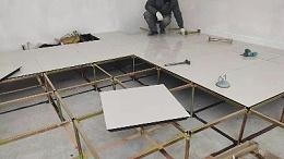 什么是地面防静电地板 ?防静电地板施工方法,你了解吗?